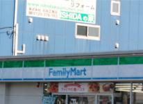 ファミリーマートいちょうホール通り店