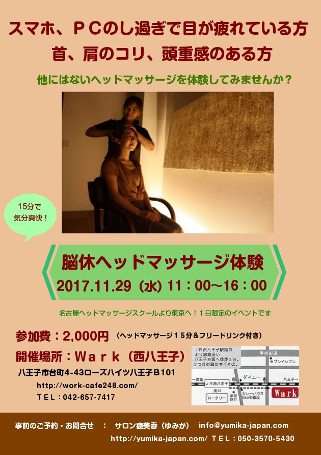design (9)